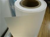 聚酯薄膜-电子材料专用PET 白色聚酯薄膜 保护膜 质量保证-聚酯薄膜尽在阿里巴...