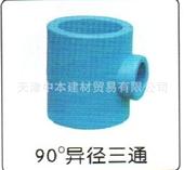 异径三通_聚乙烯管 pe注塑管件 联塑pe 联塑pe 90°异径 -
