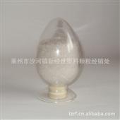 塑料颗粒_黑色hdpe再生料注塑颗粒,pe再生塑料 月产200吨 -