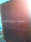PEI-PEI/瑞士EMS/225-PEI尽在-苏州三喜绝缘材料有限公司
