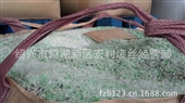 PET再生料-干净PET粉碎料 日本进口 杂色 化妆瓶-PET再生料尽在...