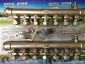 锻造分水器_f1f-7x20h06双球阀分水器Ⅱ(pe-rt采暖管配件) -