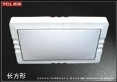 吸顶灯-TCL照明:明装装厨卫灯(2x11插拔管/长/乳白罩)-TCLMX-NS...