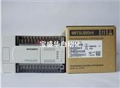 温湿度控制器_三菱可编程温湿度控制器 小型三菱plc 三菱fx2n-16eyr系列 -