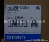 供应欧姆龙cp1e-n20dr-a plc 全新原装正品 假一罚十 -