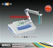 PH计-PHSJ-3F型实验室PH计 上海仪电科学仪器股份有限公司-PH计尽在阿...
