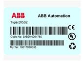 PLC-ABB PLC AC500-ECO模块,DI562,全新ABB原包装-P...