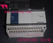 PLC-原装正品三菱PLC FX1N-24MT-001-PLC尽在-深圳...