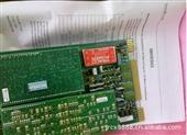 供应液压处理子模件/plc -