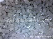 塑料颗粒_销售金菲pe塑料 pe塑料颗粒 pe再生料 -