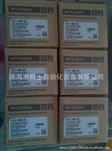 三菱plc -