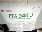 耐腐蚀pfa_现货特价出售耐腐蚀pfa 长期大量供应高绝缘pfa 厂家批发pfa -