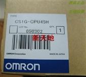 全新原装欧姆龙plc cs1g-cpu45h 原装正品 现货供应 -