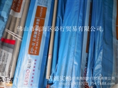家具五金-联塑PPR环保健康给水管DN20各种型号热水管批发销售-家具五金尽在阿...