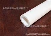 PPR管-纳米玻纤ppr管家装工程专用-PPR管尽在-中牟县振东水暖材料...