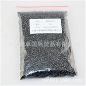 塑料颗粒_塑料颗粒 耐低温ppo颗粒 701 金卓国际 厂家直销 -
