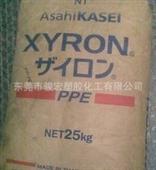 PPE-PPE 日本旭化成  x1511-PPE尽在-东莞市骏宏塑胶化工...