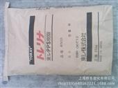 PPS-PPS/日本东丽/A504X90 40%玻纤增强阻燃聚笨硫醚高温塑料-P...