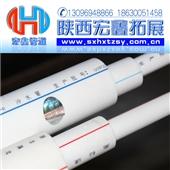 高科管材_高科ppr管 高科管材 管件 高科总代理 冷水管 -