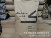 PPO-PPO/基础创新塑料(美国)/731-701-PPO尽在-东莞市...