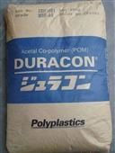 POM-聚甲醛POM台湾宝理M90-44耐磨级塑料-POM尽在-东莞市锦...