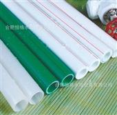 PPR管-供应龙越牌PPR冷热水管及配件-PPR管尽在-合肥恒格水暖设备...