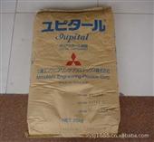 增强pom_专供pom_专供20%增强改性pom ft2020 日本三菱工程 -