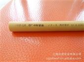 中财热水管_黄色热水管_中财ppr25x4.2黄色热水管上海特供 -
