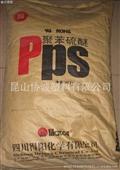 PPS-昆山协诚供应得阳PPS 聚苯硫醚 PPS HMR61/PPS颗粒 改性P...