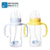 婴儿奶瓶_口pp奶瓶 带手柄自动吸管pp901 150ml混批混批 -
