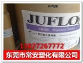 PTFE-优惠批发 PTFE/日本大金/M111 耐腐蚀性 铁氟龙 电绝缘性-P...