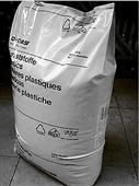 PSU-德国巴斯夫PSU E3010奶瓶子阻燃VO高粘度FDA食品级-PSU尽在...