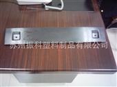 塑料pp_耐高温pp_pp/epdm-t30 pp7汽车门板盖板改性塑料 -