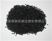 再生颗粒_厂价供应黑色pp再生料 注塑 pp再生颗粒 -