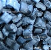 聚丙烯颗粒_,pp再生颗粒,黑色塑胶盒专用料, ,a级 -