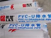 联塑排水管_联塑pvc排水管/北京pvc/河北联塑pvc管 -