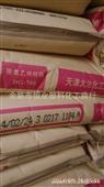 PVC-PVC/天津大沽/DG-700-PVC尽在-余姚市恒业塑料化工商...