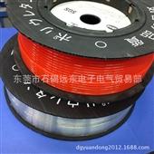 气动气管_广东东莞供应优质pu气管*4规格富士品牌气动 -