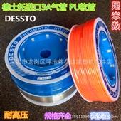 气动软管-德士托气动软管 进口3A气管 PU气管-气动软管尽在-深圳市龙...
