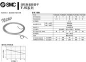 气动软管-SMC多种型号T TS TU TUS 气动软管,型号可询客服-气动软管...
