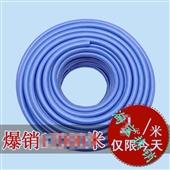 PVC管-淘宝热销 正品海蓝无米标 有味4分管洗车器专用PVC水管 厂家批发-P...