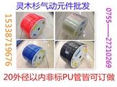 气动软管-深圳沙井聚氨脂气管 PU软管气管 气动元件-气动软管尽在-深圳...