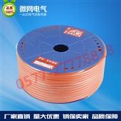气动软管-山耐斯 国产PE 4*2.5 气动软管 PE气管 空压机气管 EVA管...