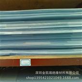 PVC塑料板(卷)-厂家现货透明桌垫、超透明PVC、磨砂PVC批发~-PVC塑料...