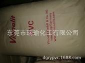 PVC-PVC/德国Vinnolit/C 100 V-PVC尽在-东莞市...