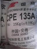 抗冲改性剂_氯化聚乙烯树脂cpe 抗冲改性剂级(内详) -