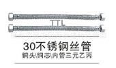 不锈钢丝管_厂家直销批发 优质ttl 不锈钢丝管 pvc网丝管满600包邮 -