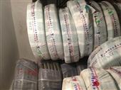 食品级软管_批发蛇皮管pvc增强软管钢丝管软管 食品级 厂家 厂家 -