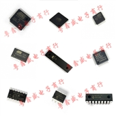 电子ic_专业ic_sis651ua 全新原装正品 专业电子ic配单 -