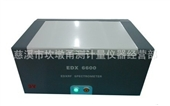 x荧光光谱仪_色散x荧光光谱仪 包装指令rohs检测仪 -